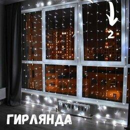 Новогодний декор и аксессуары - Гирлянда дождик 2 х 2 метра, 0