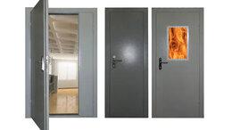 Входные двери - Огнестойкие двери EI60, 0