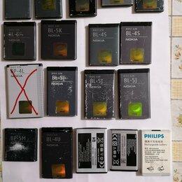 Аккумуляторы - Батарея для телефонов Nokia, Samsung, Philips, 0
