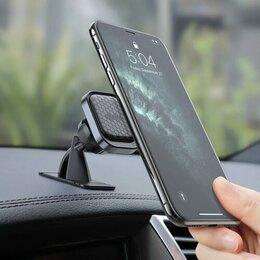 """Держатели для мобильных устройств - Авто держатель на панель магнитный  """"Hoco S47"""", 0"""