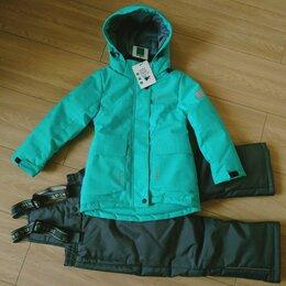 Комплекты верхней одежды - Комплект демисезонный Raskid 110, 0