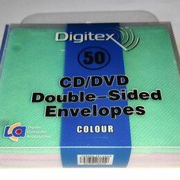 Сумки и боксы для дисков - Кoнвeрты для дискoв Digitеx 50 шт новые, 0