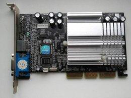 Видеокарты - NVIDIA GeForce4 MX440 8X (AGP), 0