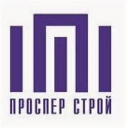 Электромонтажник - Электромонтажник вахта, 0