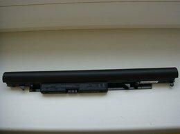 Аксессуары и запчасти для ноутбуков - Аккумуляторная батарея для ноутбука, 0