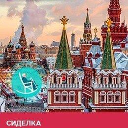 Сиделки - Сиделка в Москву вахтой с проживанием и питанием, 0