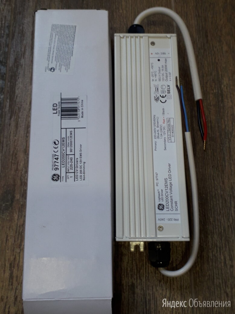Блок питания для светодиодов General Electric LED200CV12EMS по цене 2000₽ - Блоки питания, фото 0