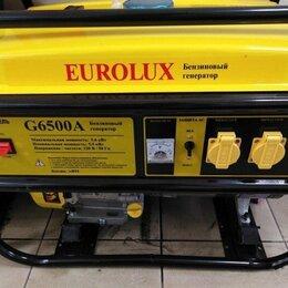 Электрогенераторы и станции - Электрогенератор Eurolux G6500A, 0