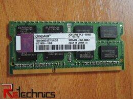 Модули памяти - RAM SO-DIMM Kingston DDR3 2048/8500/1066, 0