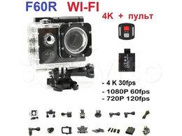 Видеокамеры - Экшен камера F60 4K Wi-Fi, 0