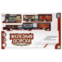 Детские железные дороги - Железная дорога Восточный экспресс 420см 1Toy, 0