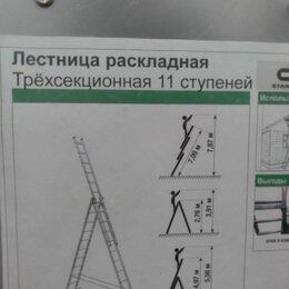 Лестницы и стремянки - Лестница раскладная трёхсекционная standers 9 ступеней, 0