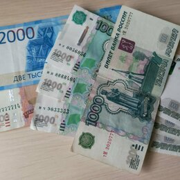 Банкноты - Деньги РФ, 0