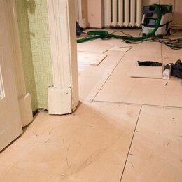 Архитектура, строительство и ремонт - Ремонт,отделка,монтажные работы,плотник, 0