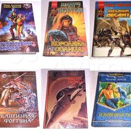Художественная литература - Книги 301 Фантастика, 0
