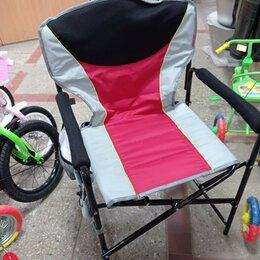 Аксессуары и комплектующие - Кресло складное туристическое до 100 кг , 0
