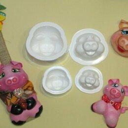 Рукоделие, поделки и сопутствующие товары - Двухсторонний молд для фоамирана свинка 2 шт, 0