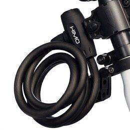 Чехлы - Замок для велосипеда Xiaomi HIMO L150 Portable…, 0