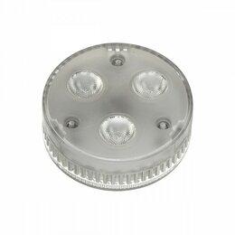 Лампочки - Лампа светодиодная SLV GX53 4.2Вт 3000K 550092, 0