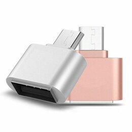 Зарядные устройства и адаптеры - переходник OTG штекер microUSB - гнездо USB, 0