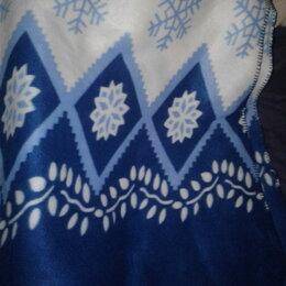 Пледы и покрывала - Новый флисовый плед 499р, 0