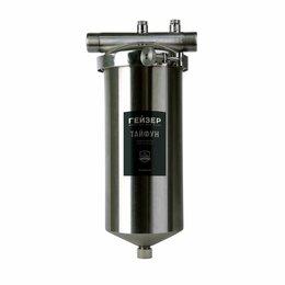 Аксессуары, комплектующие и химия - Корпус фильтра Гейзер Тайфун 10ВВ 50647 (стандарт), 0