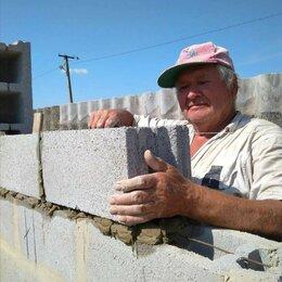 Архитектура, строительство и ремонт - Каменщик. Кладка блока. , 0