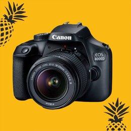 Фотоаппараты - Фотоаппарат Canon EOS 4000D , 0