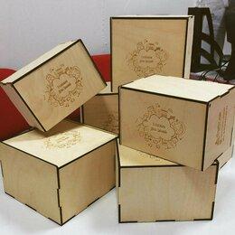 Дизайн, изготовление и реставрация товаров - Коробки, 0