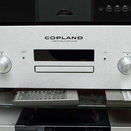 CD-проигрыватели - CD-проигрыватель Copland CDA 288, 0