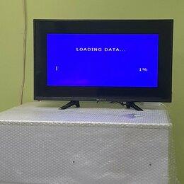 Бытовые услуги - Ремонт телевизоров,  ноутбуков, сотовых , 0