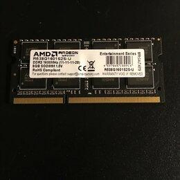 Модули памяти - 8Gb DDR3, 0