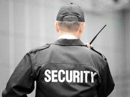 Охранник - Охранник на производство, 0