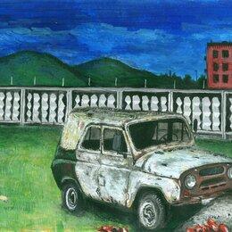 """Картины, постеры, гобелены, панно - Картина """"Вечер"""" рисунок гуашь акварель бумага 29,7х21 см Гаврилин Е.Г.  , 0"""
