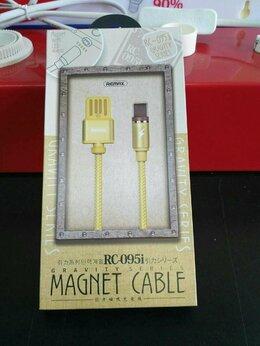 Зарядные устройства и адаптеры - Магнитный Кабель для зарядки USB A - Lightning…, 0