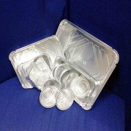 Одноразовая посуда - Набор алюминиевой посуды Классика, 0