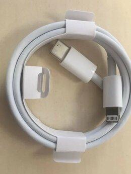 Зарядные устройства и адаптеры - Кабель для Айфона оригинал, 0