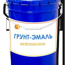 Краски - Грунт-эмаль для бетонных полов, цвета в ассортименте (10 кг.), 0