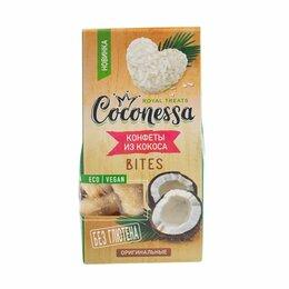 Продукты - Конфеты кокосовые «Оригинал», Coconessa, 90г, 0