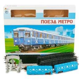 """Детские железные дороги и автотреки - Железная дорога """"Играем вместе"""" Метро РЖД, на батарейках, свет, зву..., 0"""