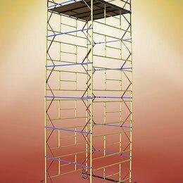 Лестницы и стремянки - Вышка-тура ВСП 250 - 2,0х2,0 высота 8,8м, 0