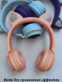 Наушники и Bluetooth-гарнитуры - Наушники с ушками, 0
