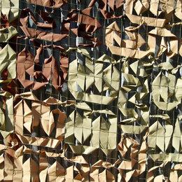 Аксессуары и комплектующие - Сетка маскировочная 3х6м , 0