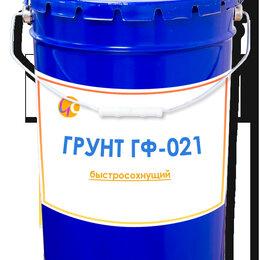 Краски - Грунт ГФ-021 Быстросохнущий (10 кг.), 0