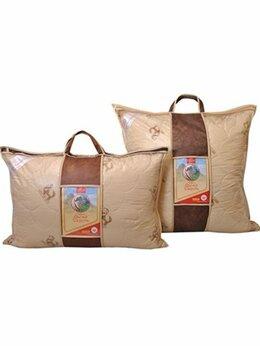 Подушки - Подушка овечья шерсть 50х70 сатин/тик премиум , 0