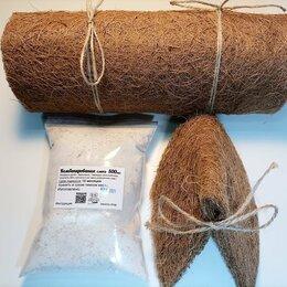 Прочие товары для животных - Комплект для улиток Ахатина: Кокосовый мат 25*100см, Домик и Комбосмесь, 0