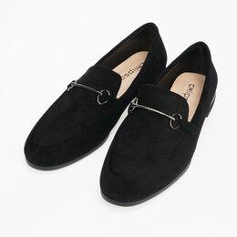 Туфли - Лоферы женские НОВЫЕ , 0