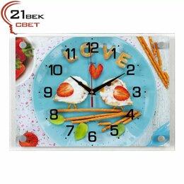 Часы настенные - Часы  настенные  21 Век   2535-1014, 0