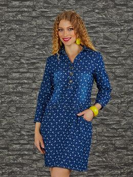 Платья - Джинсовое платье р.48-50, 0