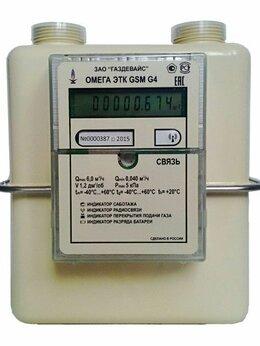Счётчики газа - Счетчик газа Омега ЭТК GSM G4 Правый Газдевайс…, 0